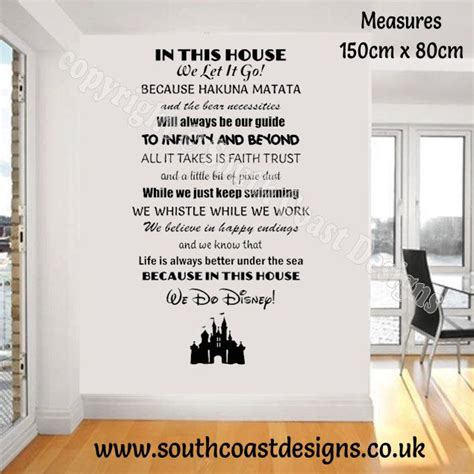 stickers on your wall disney quote in this house with your choice of free
