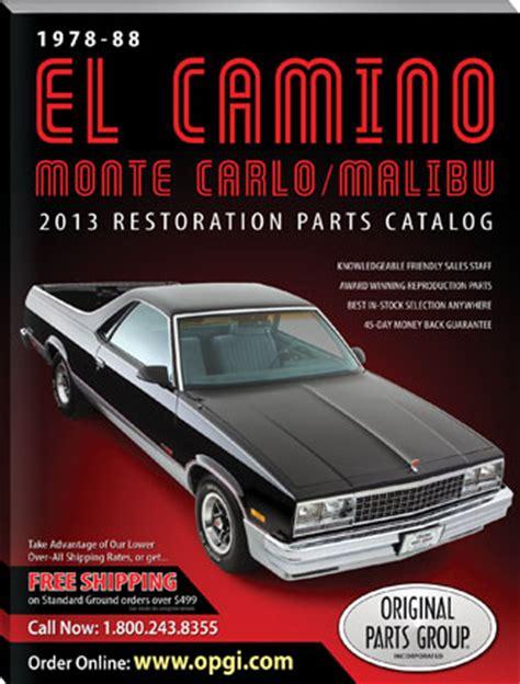 1978 malibu parts catalog and 78 83 malibu parts catalog our 1978 through 1988 el