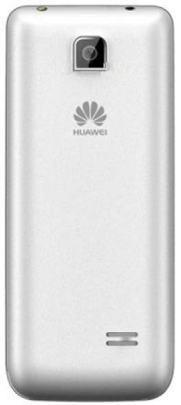 Huawei G5520 Price in Pakistan, Specifications, Features