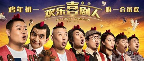 film comedy chinese mr bean stars in his first chinese movie that will be out