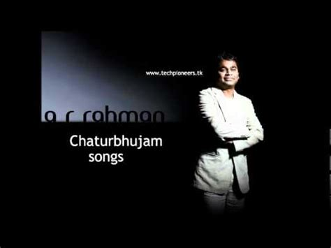 aigiri nandini mp3 download ar rahman aigiri nandini ar rahman album chaturbhujam doovi