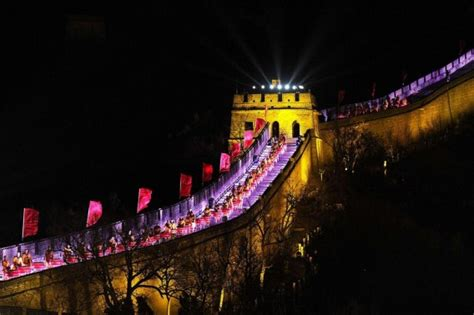 new year in beijing happy new year s the best pictures around the world