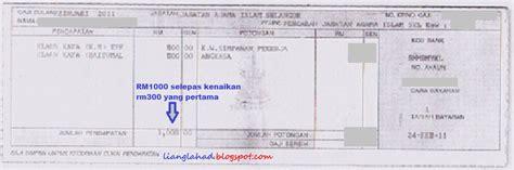 contoh slip gaji karyawan travel agent lakin52 slips related keywords keywordfree com