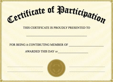 participation certificate templates certificate of participation templates blank certificates