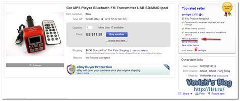sellers ebay задаём вопросы продавцам на ebay блог васильева владимира