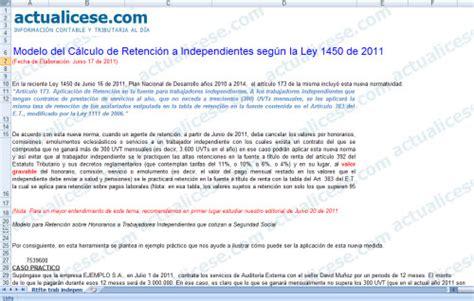 liquidador de retencion en la fuente a independientes 2016 ley 1450 de 2011 modelos y formatos