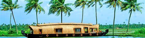 kollam boat house kollam boat house 28 images file house boat kollam jpg