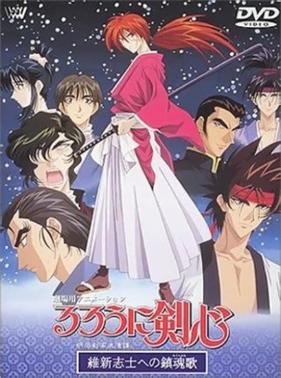 Samurai X 4 rurouni kenshin anime planet