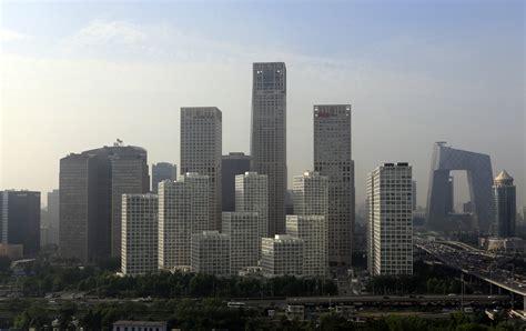 Beijing as a Globally Fluent City