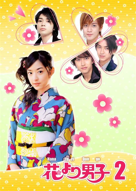 drama romance comedy asian film today was a fairytale september 2011