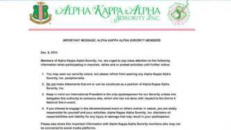 black sororities tell members not to wear logos