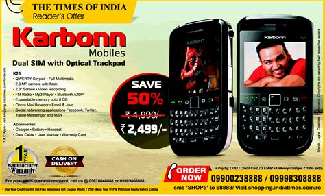 www timesofindia mobile save 50 on karbonn mobiles as times of india reader s