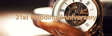 westinstore 15th anniversary of the 31st wedding anniversary occasions ernest jones