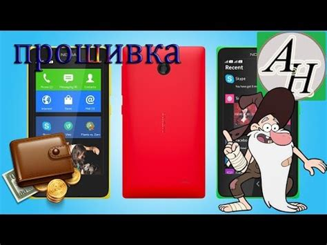 Dan Klasifikasi Hp Nokia Xl nokia x