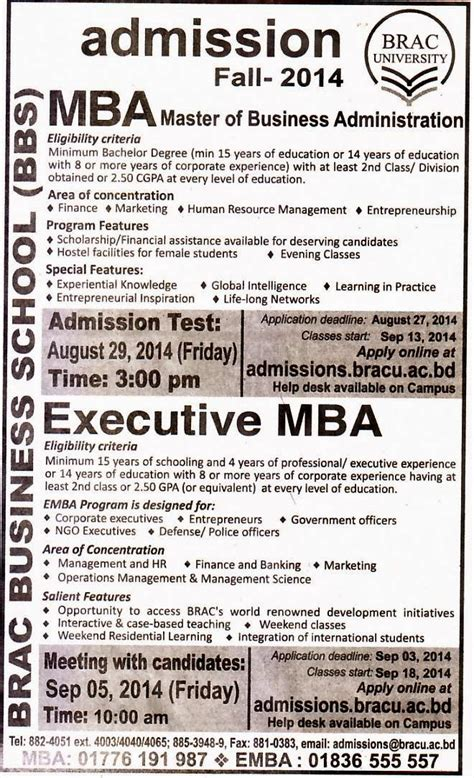 Brac Mba Admission 2015 by All Admission Info Bd Admission Summer Brac Business