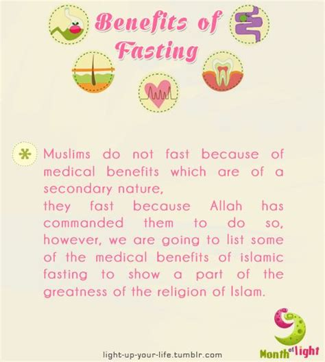 benefits of fasting 1000 images about islam