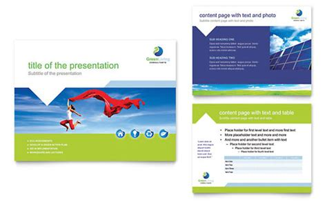 presentation templates word free graphic design templates design exles downloads