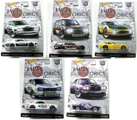 wheels diecast complete set of end 3 28 2019 1 15 am