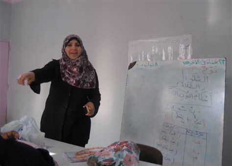 Pengertian Jilbab Menurut Islam pengertian pendidikan islam pengertian komplit