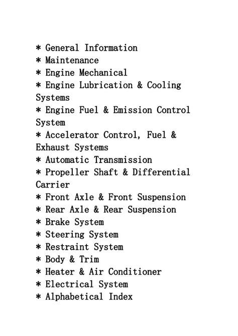 manual repair free 1993 infiniti j transmission control 1995 infiniti j30 service repair factory manual instant download