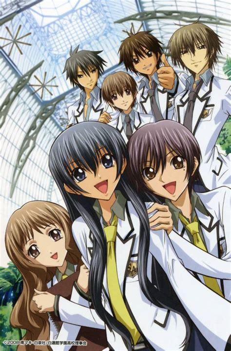 gambar anime yg melambangkan persahabatan yahoo answers