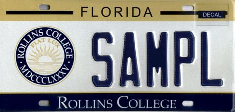 florida license plates easily find florida college