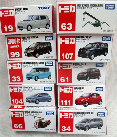 Takara Tomy The Collection Of World Shark Gift Set image gallery tomica