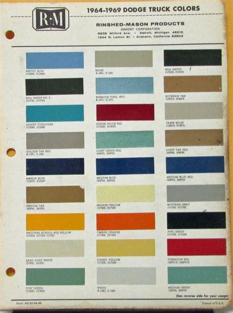 dodge truck colors 1964 1965 1966 1967 1968 1969 dodge rinshed truck