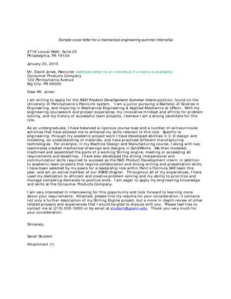 sample cover letter mechanical engineering summer