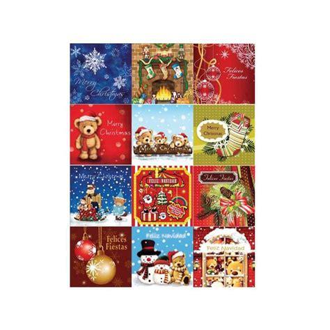 libro cancin dulce libro de navidad fabulous la navidad de milton de hayd interesting navidad navidad dulce