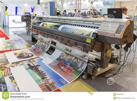 writing printing paper machine international trade fair reklama editorial image image