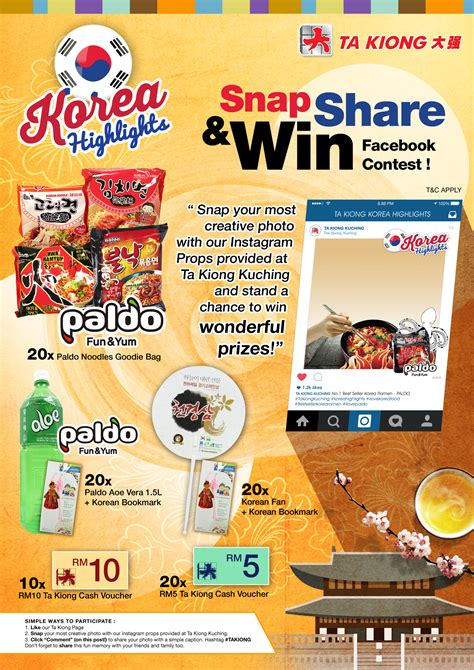 Facebook Share Giveaway - snap share and win facebook contest check out our ta kiong page in facebook ta