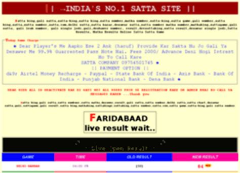 satta chart pic search results for satta matka chart download calendar