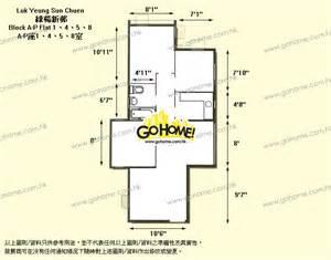 Park West Floor Plan floor plan of luk yeung sun chuen gohome com hk