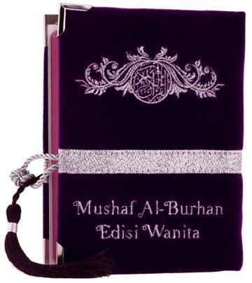 Quran Terjemah Untuk Wanita Arkadia quran wanita