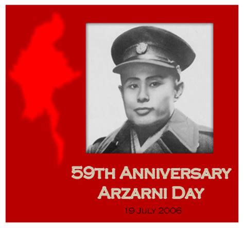 Martyrs? Day (Myanmar Arzarni Day)   All Things Myanmar