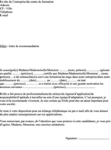 Mod Le De Lettre De Recommandation Pour Une Bourse mod 232 le de lettre de recommandation pour un emploi ou un