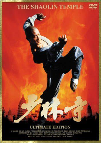film cina kungfu top 10 chinese kung fu movies china org cn