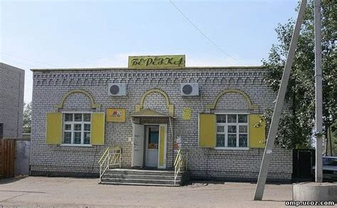 Tbkp 133 A наше время портал чернышевского района чернышевск инфо