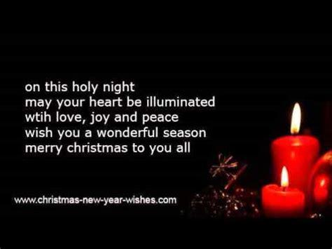 religious christmas wishes    youtube
