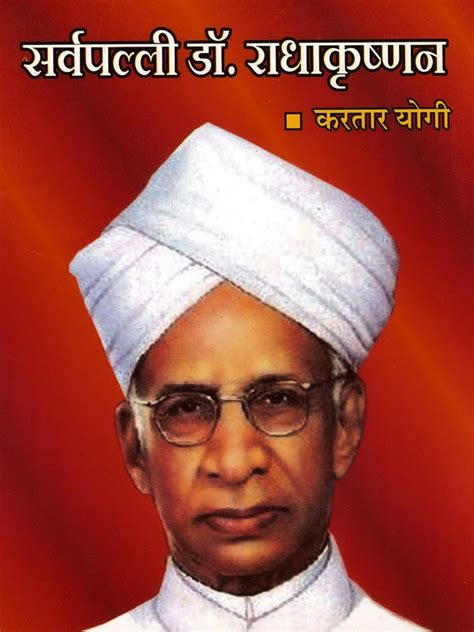 radhakrishnan biography in english essay on dr sarvepalli radhakrishnan in english custom