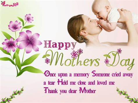 Happy Mothers Day Wishes Messages Mothers Day Sms Dear Thanks Messages And Wishes Ecard