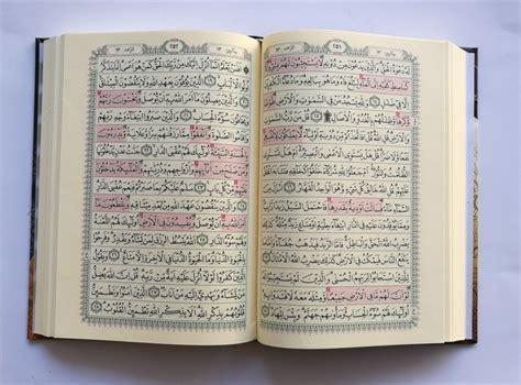 Mushaf Al Quran Waqaf Ibtida A4 al quran waqaf ibtida sa uk a4 jual quran murah