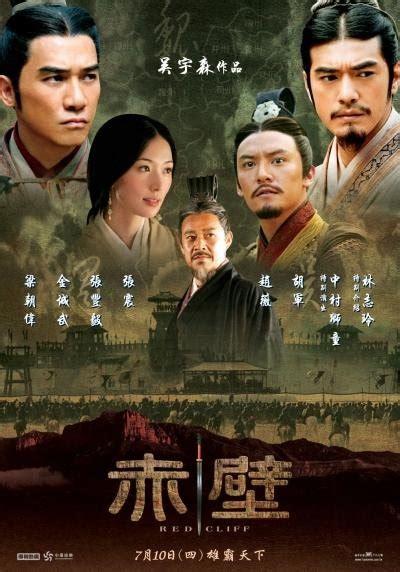 china film news mainland chinese movies asian entertainment news spcnet tv