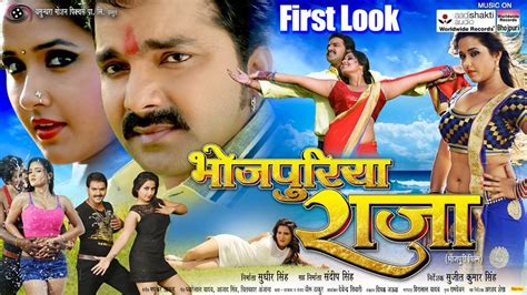 film gana full hd new bhojpuri movies 2015 full hd serjade mp3