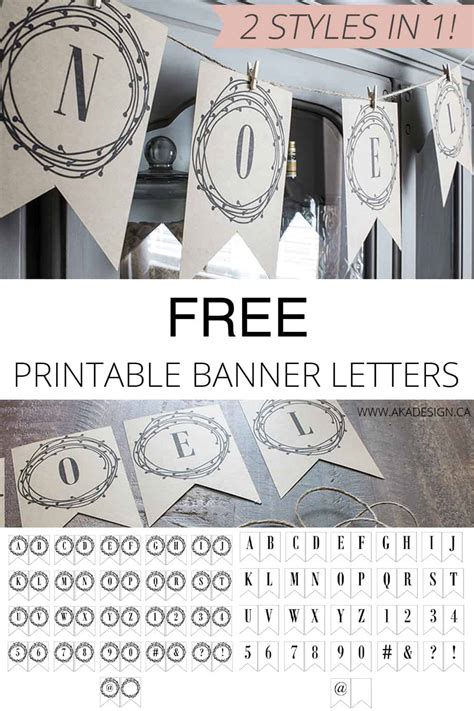 printable banner letters includes entire alphabet