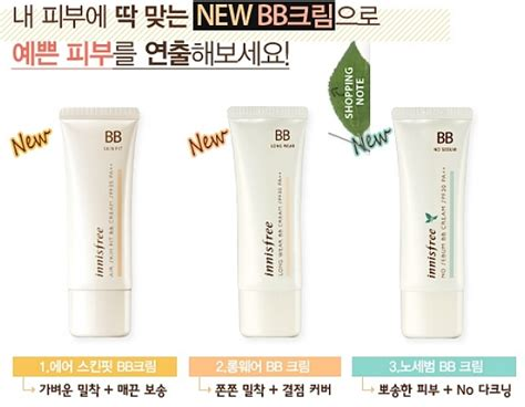 Skinfit 5s korean cosmetic fox innisfree air skin