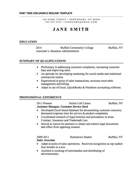 Sample Resume Template For Part Time Job by Part Time Job Resume Template Resume Cv Cover Letter