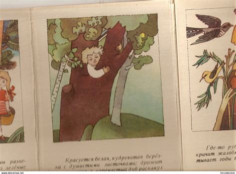 my summer in the illustrated books books magazines comics 1985 soviet ussr russian