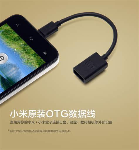 Otg Xiaomi cable otg xiaomi xiaomi